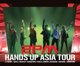 2pm hands up.jpeg
